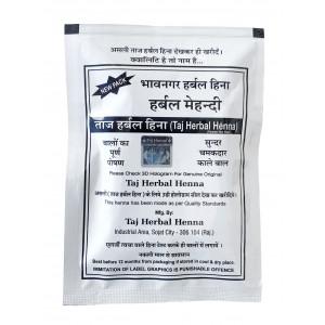 Taj bhavnagar Herbal henna 1 pc